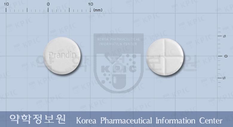 cafergot comprimidos dosis