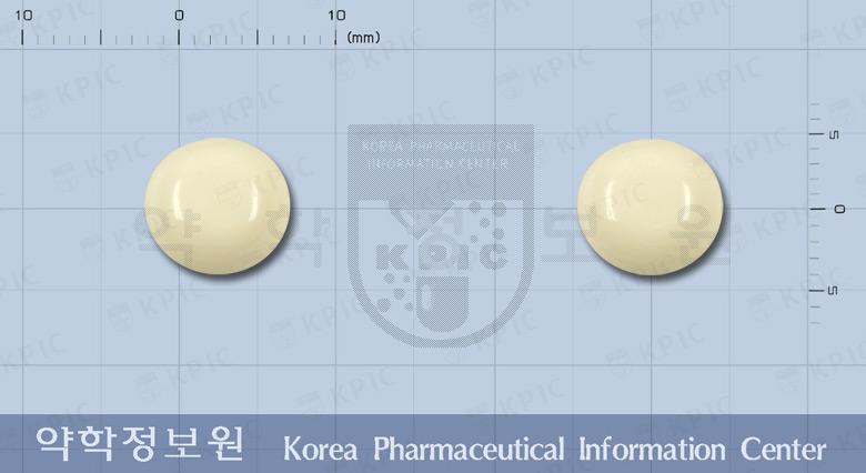 유트로게스탄연질캡슐 (Utrogestan Soft Cap.) - KMLE 약품/의약품 검색