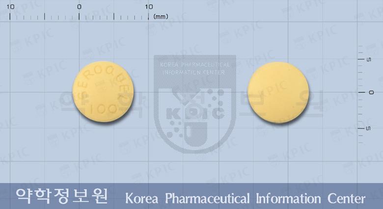 fucidine comprime 250 mg
